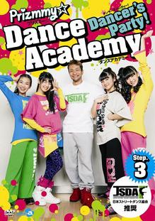 3.22 AVBA-57905 Prizmmy☆[Dancer's Party! Prizmmy☆ Dance Academy Step.3].jpg